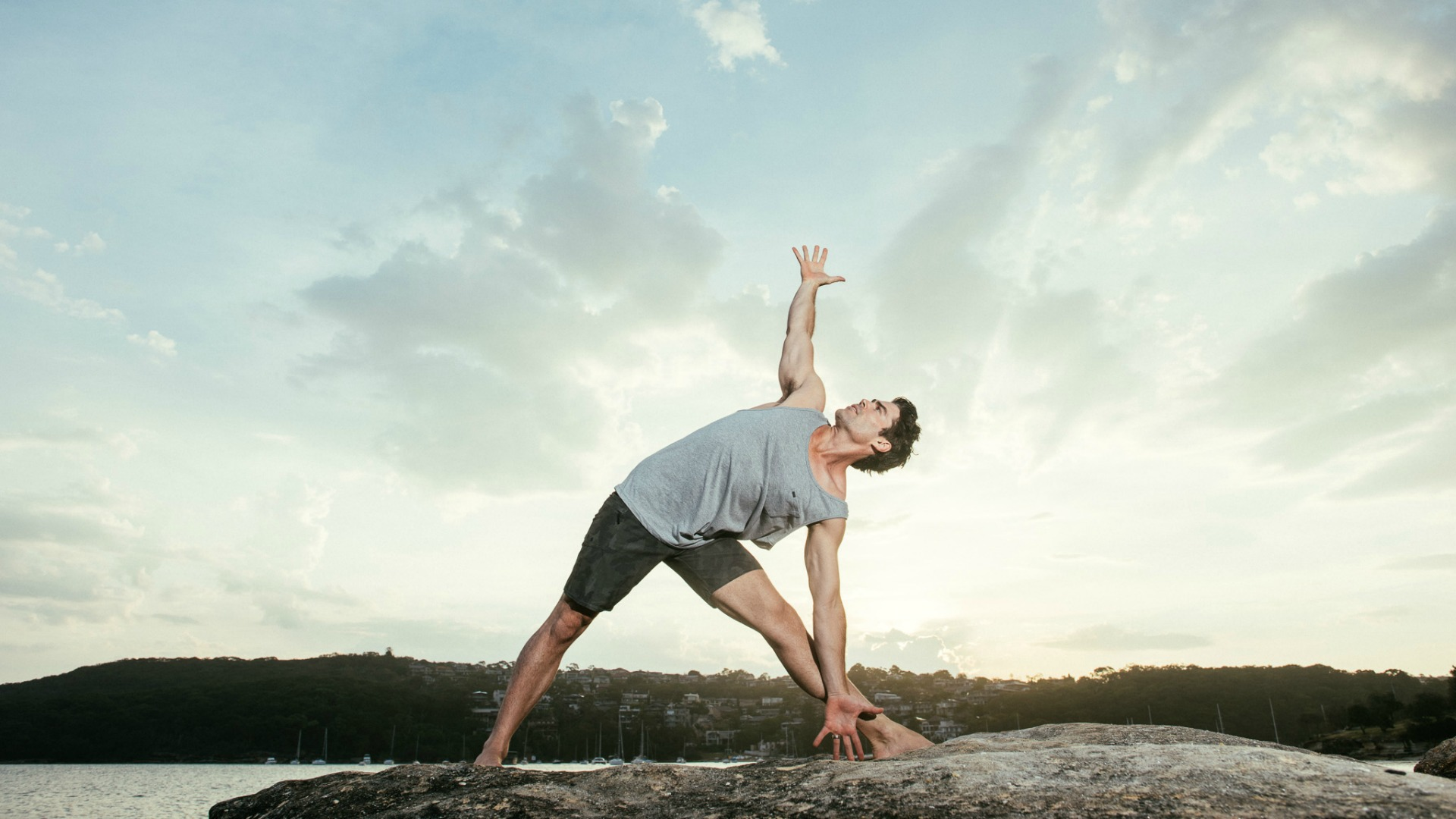 Yoga: Do you have a daily ashtanga practice? 1